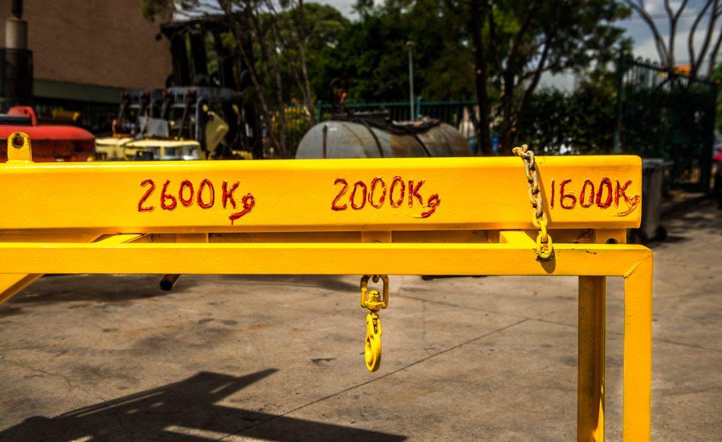 Hook-On 2600kg Jib